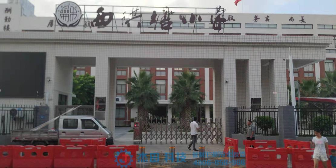 西洪塘小学升降柱