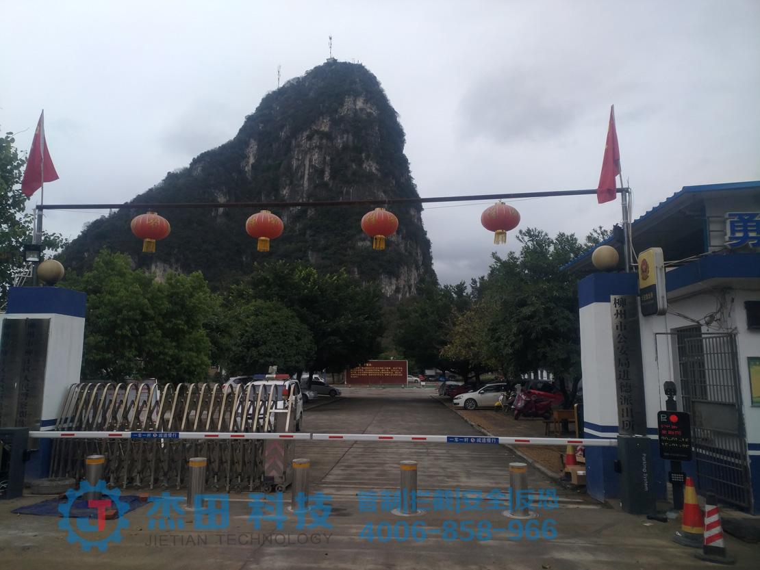 广西柳州进德派出所升降柱