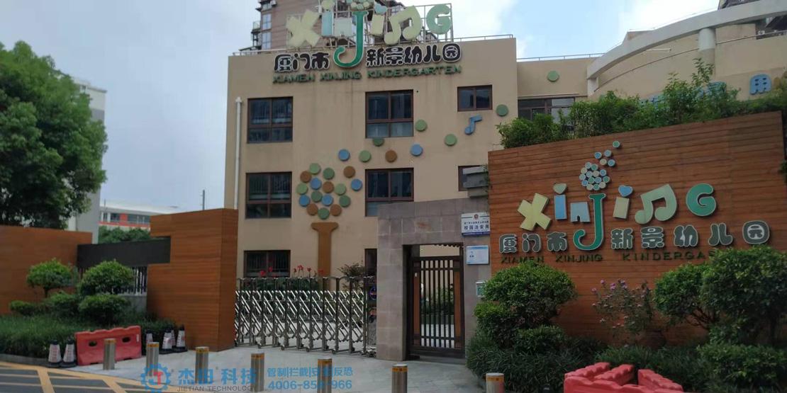 厦门市新景幼儿园升降柱