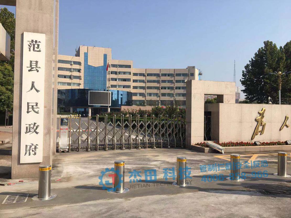 河南范县人民政府升降柱