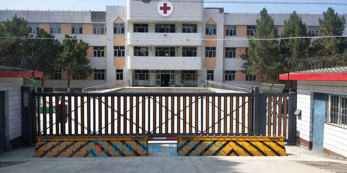 新疆乌苏部队医院路障机