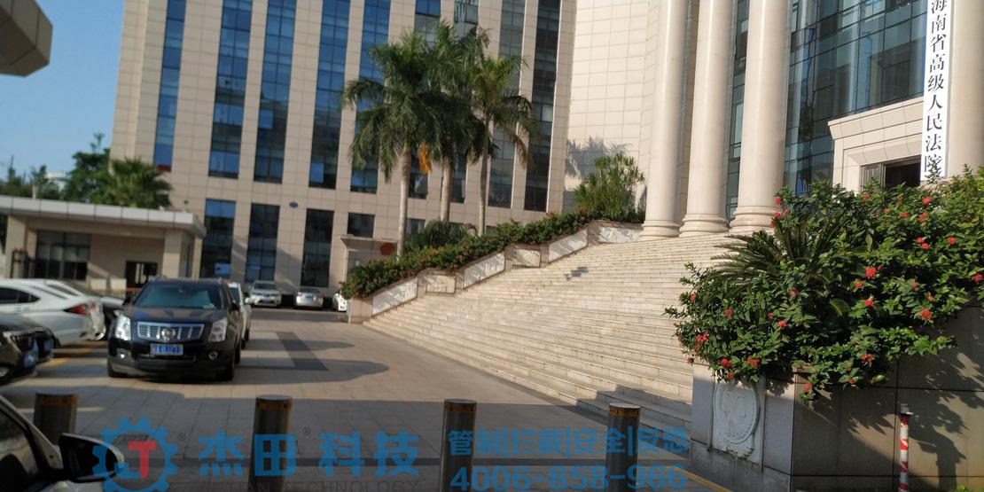 海南省高级人民法院升降柱